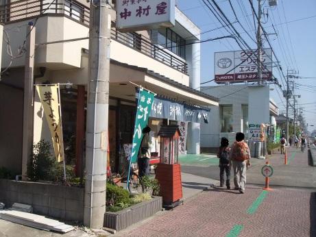 20111119_nakamuraya
