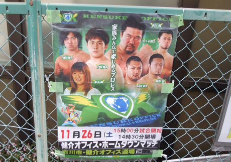 20111119_poster2