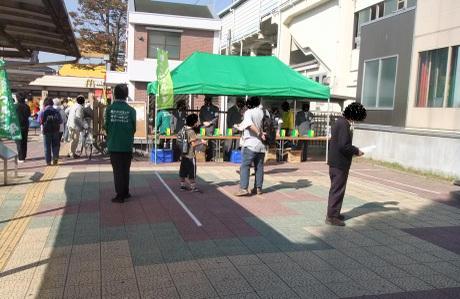 20111119_uketsuke