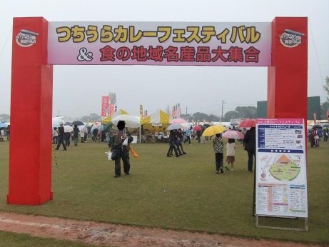 20111120_gate