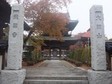20111121_ryuunji1