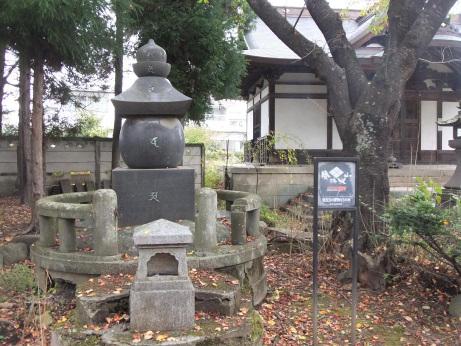 20111121_ryuunji5