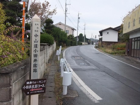 20111126_otaijyuku1