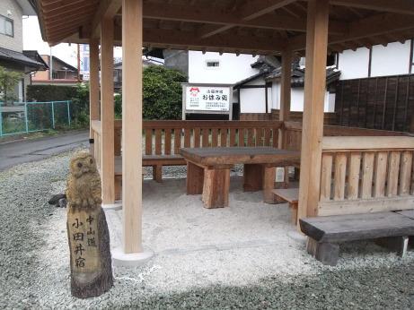 20111126_otaijyuku3