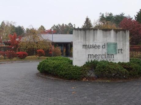 20111130_musium