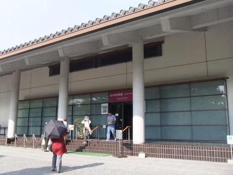 20111201_syouzoukan