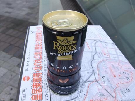 20111209_coffee