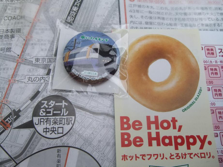 20111209_kan_batch