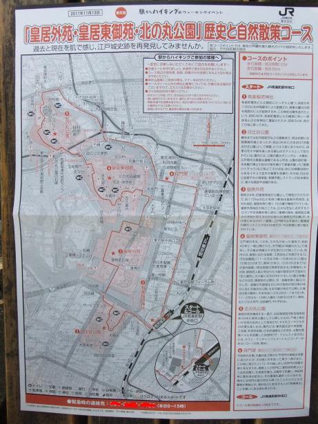 20111209_map