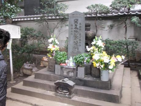20111209_masakadozuka