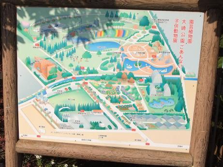 20111210_map