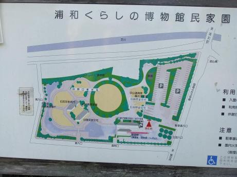 20111215_annaizu