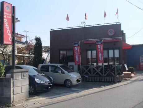 20111217_tanpopo