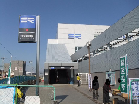 20111217_urawa_misono_st