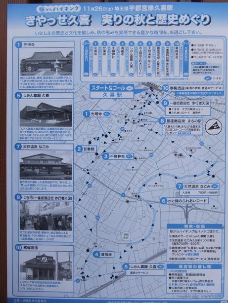 20111223_map