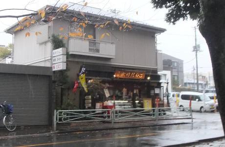 20111225_dango