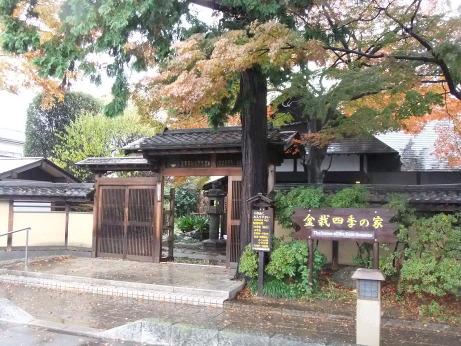 20111229_bonsai_shikinoie