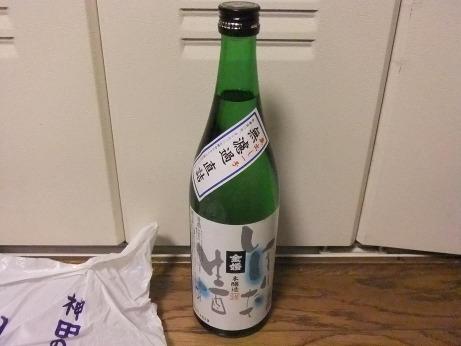 20120106_omiyage