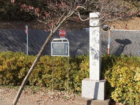 20120108_kumegawa_kosenjyouato