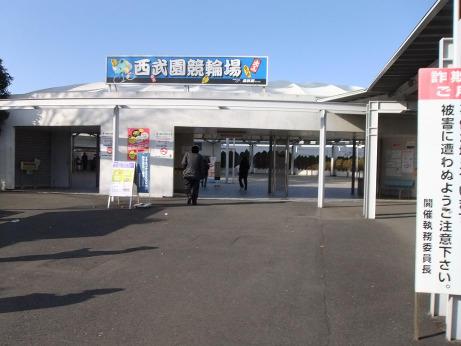 20120112_seibuen