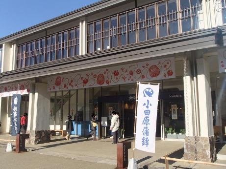 20120122_suzuhiro2