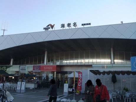 20120123_ebina_sa1