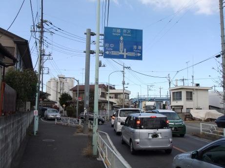 20120124_akitsumachi_kousaten