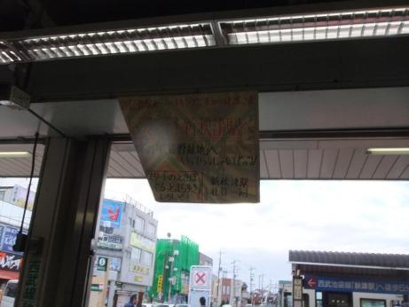 20120124_odemukae
