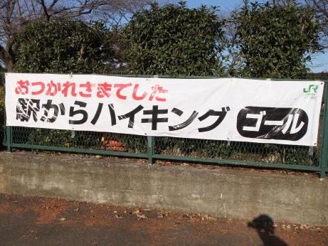 20120124_otsukare