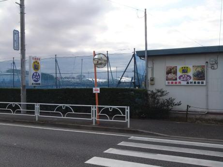 20120124_shimura_kajyuen