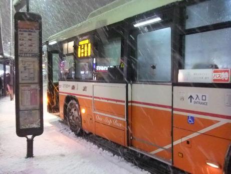 20120124_bus