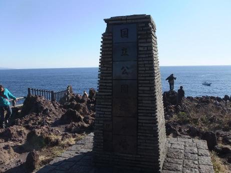 20120127_jyougasaki1
