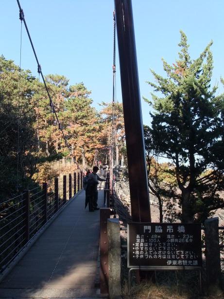 20120127_kadowaki_tsuribashi1