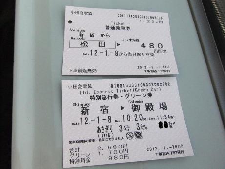 20120130_asagiri_2