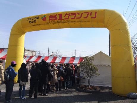 20120131_gate