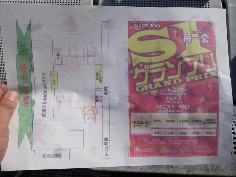 20120131_map
