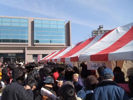 20120131_kaihyou2