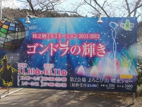 20120203_kanban