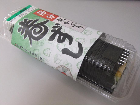 20120204_ehoumaki1