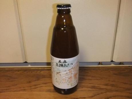 20120210_beer