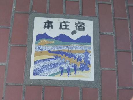 20120214_honjyoujyuku