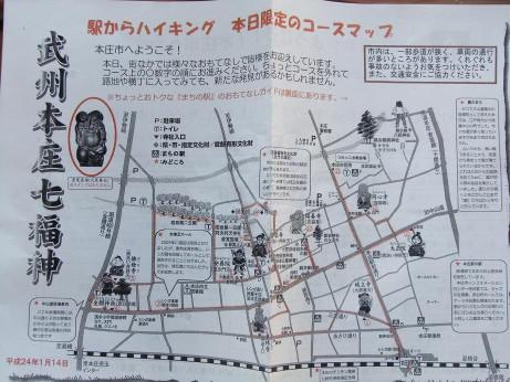 20120214_map