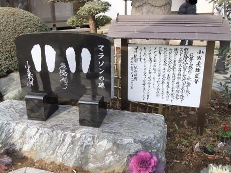 20120215_marasonnohi2