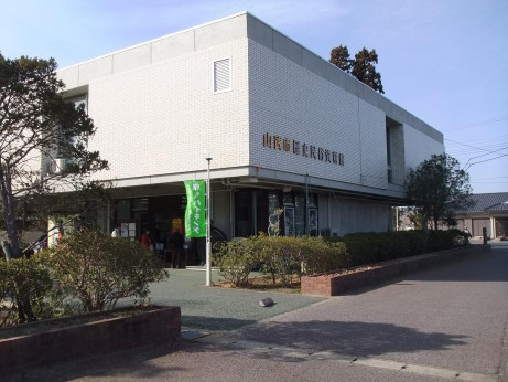 20120217_shiryoukan
