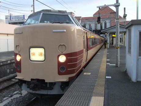 20120227_hanatsumi_minamibousoug_2