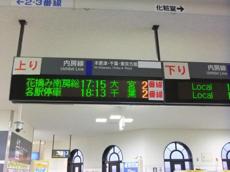 20120227_yukisaki