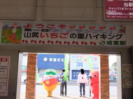20120228_narutou_st2