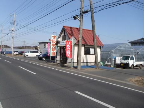 20120229_ichigogari