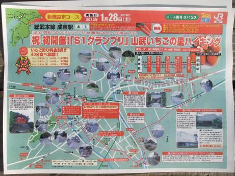 20120229_map