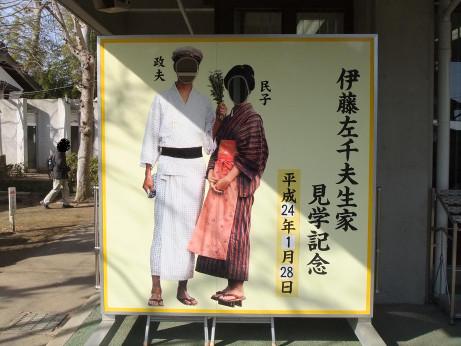 20120229_masao_tamiko